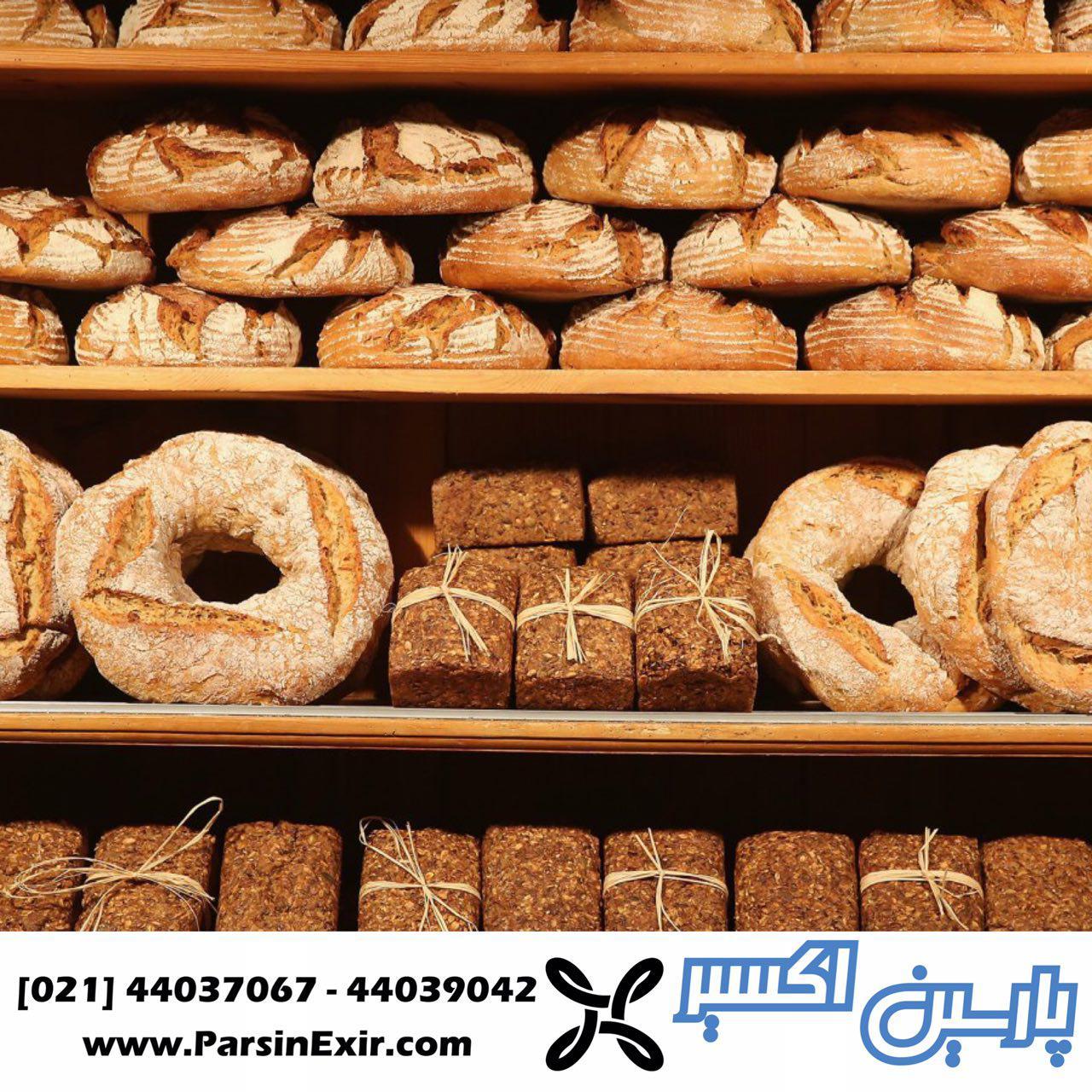 پیروفسفات سدیم مواد اولیه صنایع غذایی